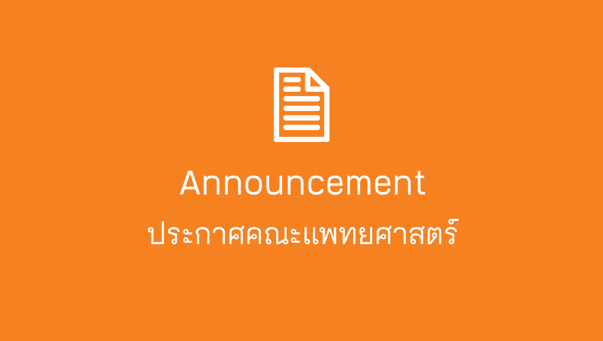Announcement for the Final Round of Direct Admission, Academic Year 2021