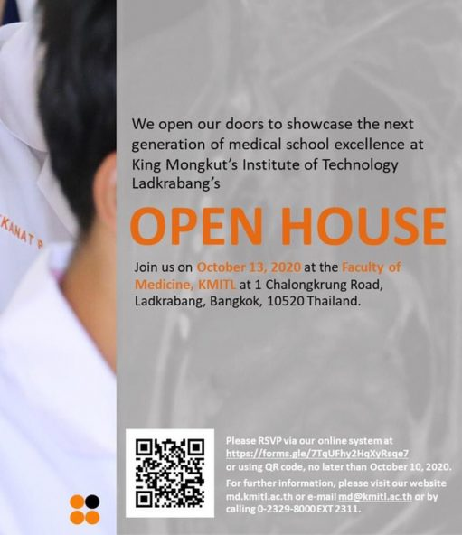 Open House 2020