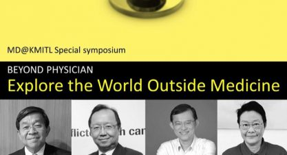 Beyond Physician: Explore the World Outside Medicine