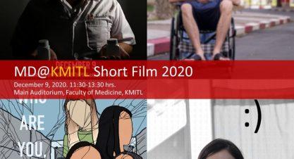MD@KMITL Short Film 2020