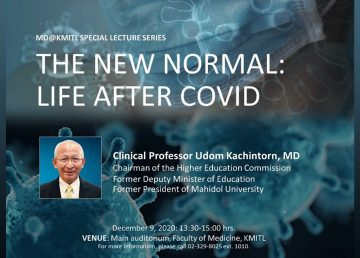 The New Normal: Life After COVID