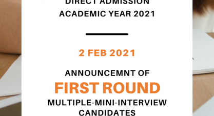 Announcement of First Round Multiple-Mini-Interview Candidates
