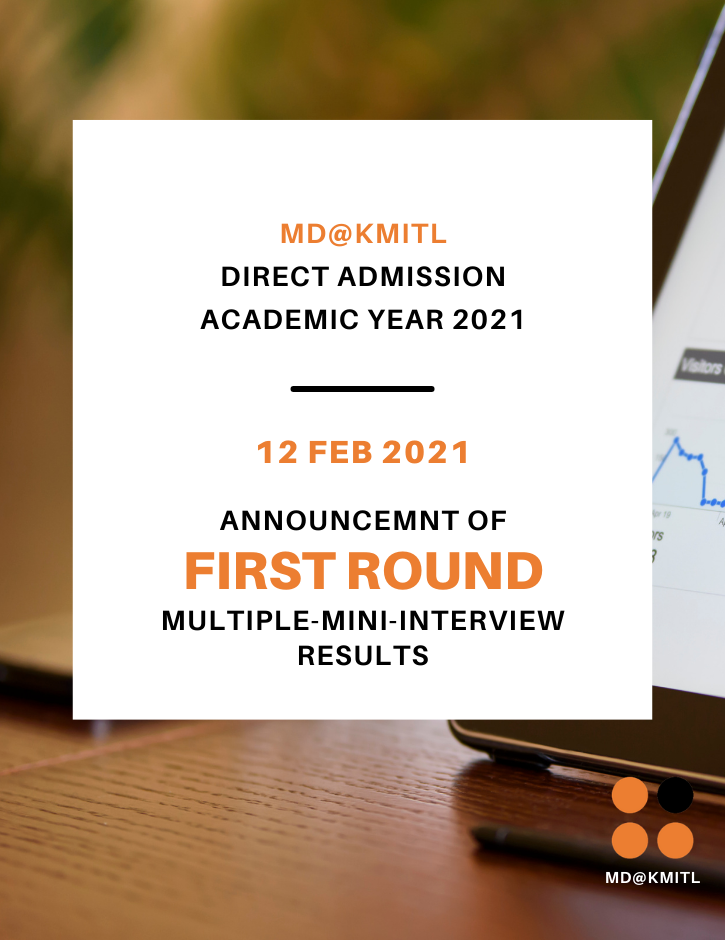 Announcement of First Round Multiple-Mini-Interview Results