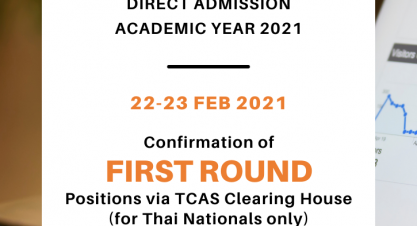 Confirmation of First-Round Positions via TCAS Clearing House (for Thai Nationals only)