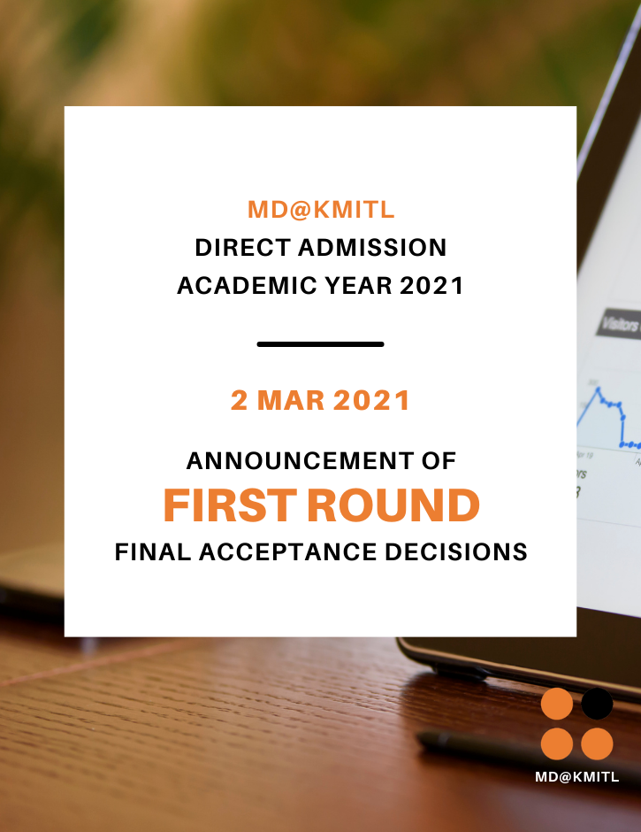 Announcement of the Final Acceptance Decisions