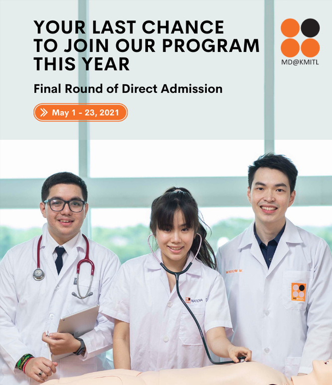 Final Round of Direct Admission