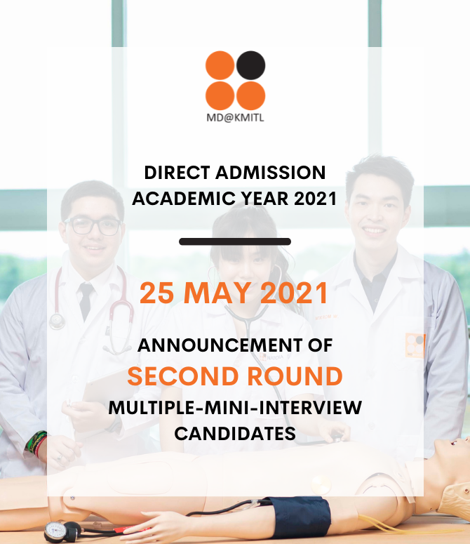Announcement of 2021 Second Round of the Multiple-Mini-Interview (MMI) Candidates