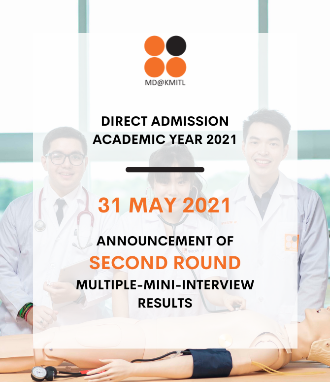 Announcement of the MMI Results for 2021 Second Round Admission